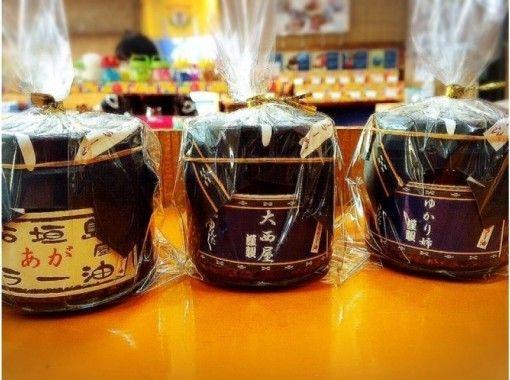 【沖縄・石垣島】大人気「ラー油手作り体験」アットホームな雰囲気の中オリジナルのラー油を作りませんか!