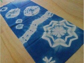 [沖繩國頭郡,傳統文化體驗]在被自然癒合藍染體驗♪手工製作靛藍毛巾圖像