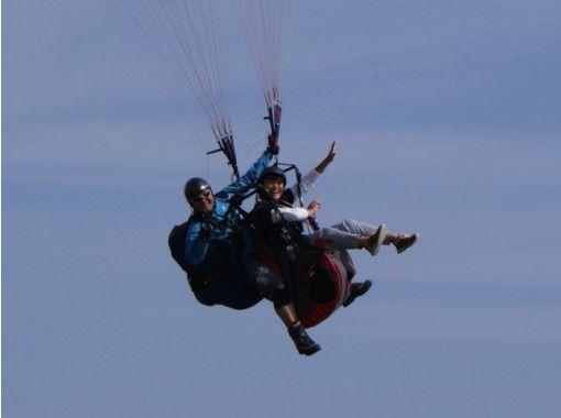 【北海道・十勝】初心者も安心!北太平洋を空から望む!パラグライダー体験(タンデムフライト)