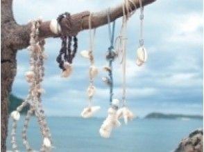 【Okinawa / Yanbaru】 Marine craft made from natural corals and shells - Images of natural materials of Okinawa as accessories