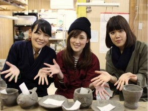 [Kyoto Higashiyama, Ceramics] I think is trying to make to leave! Hand beauty batter experience!