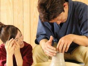 【京都・東山・陶芸】感謝を込めて作ろう!ブライダルコース!の画像
