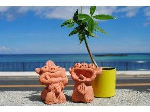 【沖縄・今帰仁村】沖縄の守り神!シーサー作り体験の画像