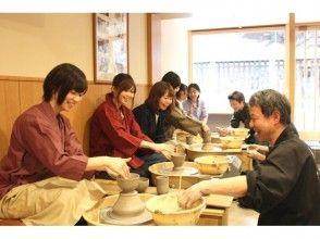 【京都・八坂・陶芸】京都の雰囲気を感じながら作る!電動ろくろ体験!