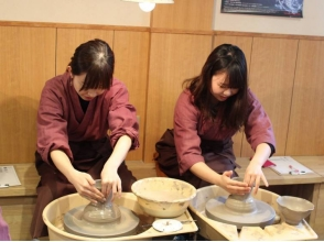 [Kyoto, Yasaka, Ceramics] make feeling the Kyoto atmosphere! Electric potter's wheel experience! Image of