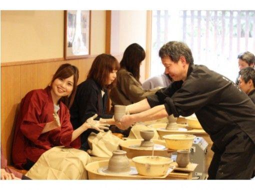 【京都・清水】初心者歓迎!観光の合間に手軽にカップ作り!ろくろ体験ライトプラン(20分)