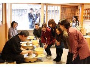 【京都清水で陶芸・ろくろ体験】ズイコウプラン・60分で作り放題・2個焼き上げ