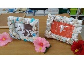 [Okinawa Ishigaki Island] decorated with coral and shells ♪ coral photo frame making image
