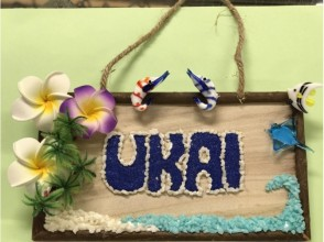 【Okinawa · Ishigakijima · Handmade experience】 Image of the nameplate making experience coloring with shellfish and coral
