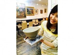 【京都・左京】オリジナル陶器が作れる!電動ろくろコースの画像