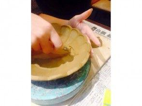 【京都・左京】自在に形づくる 手びねりコースの画像