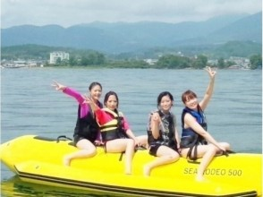 [Shiga Lake Biwa] leisure pack [banana boat and wake surfing experience] image of