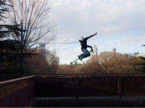 [โตเกียว Komazawa สวนสาธารณะ] สุดขีดกระโดด! ? สัมผัสประสบการณ์การ pogo ติด! ภาพของ