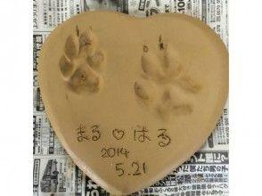 【兵庫・姫路】時間がない方にオススメ!手形プレート作り体験の画像