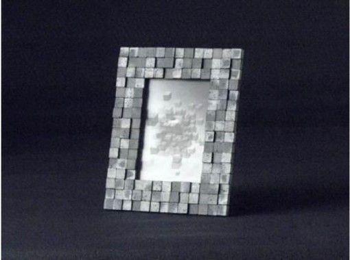 【兵庫・姫路】瓦を使って工作「瓦クラフト作り体験」~伝統のいぶし瓦使用