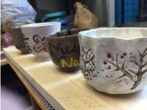 【大阪・茨木】彩り豊かに 絵付け体験コースの画像