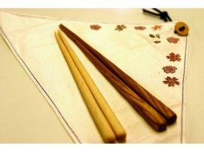 [北海道空知] Ekohashi與筷子的情況下使圖像的經驗