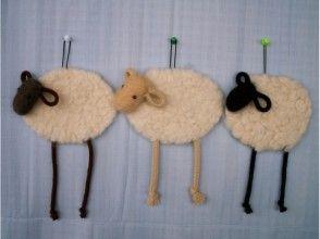 【北海道・空知】羊毛クラフト壁かけ作り体験 1時間コースの画像