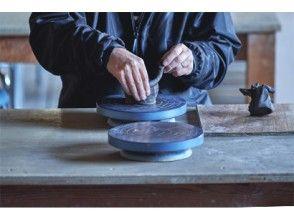 【滋賀・信楽】ペット同伴可!気軽に陶芸に挑戦しよう!バリアフリー設計の陶芸教室で手びねり陶芸体験 1点(1時間)
