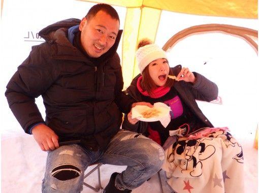 【北海道・富良野】氷上ワカサギ釣りinかなやま湖(半日コース)/ gotoトラベル 地域共通クーポン対応!!【紙クーポン】