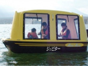 【山梨・山中湖】少人数でワカサギ釣りを楽しもう!ちびドーム船貸切プラン♪【1日・3名様まで】