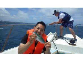 【沖縄・北谷】海人船長と半日船釣り【4時間・フィッシング】の画像