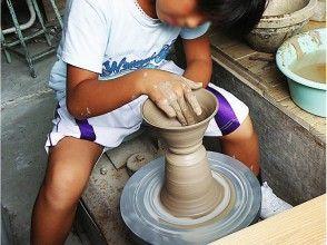 【香川県・陶芸体験】東かがわ市ののどかな山間で陶芸体験。電動ろくろで職人気分!