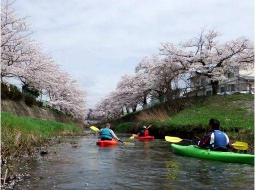 鳥取県自然体験塾