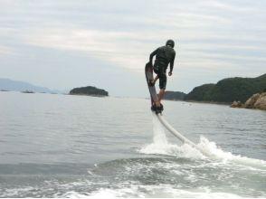 【兵庫・姫路】★GWまで延長!★空飛ぶサーフィン!ホバーボード体験(15分)&さくら茶屋食事券付き
