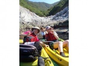 【九州・長崎・平戸】カヤック体験ツアー 断崖絶壁の冒険!の画像