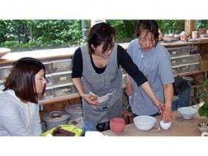 【埼玉県・陶芸教室】手びねりから電動ろくろまで初心者から上級者まで楽しめる!陶芸体験の画像