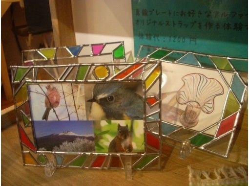 【埼玉・川越】簡単でキレイ!趣のあるステンドグラス風写真立て作り
