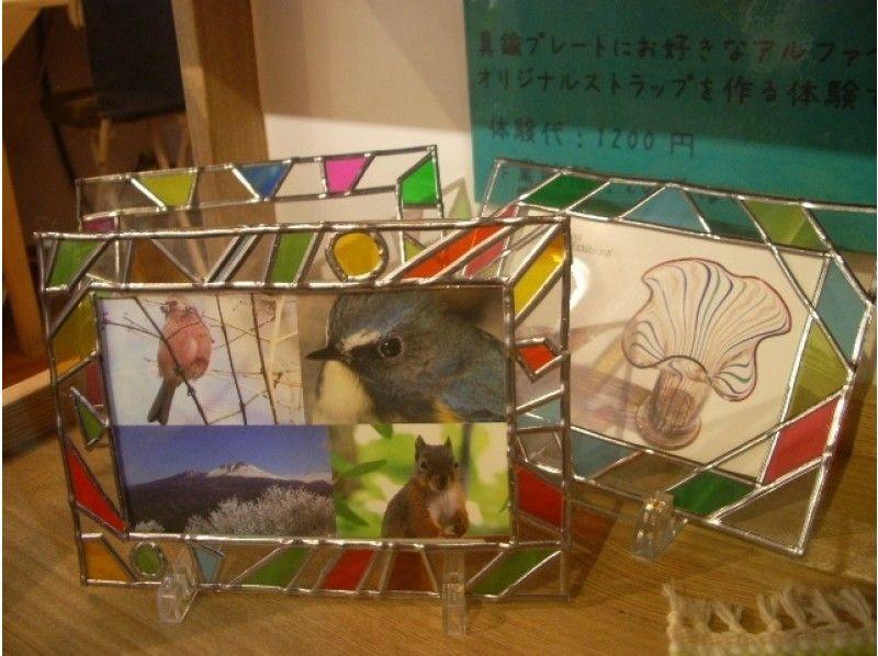 【埼玉・川越】小さなお子様も楽しめる!簡単でキレイ!趣のあるステンドグラス風写真立て作りの紹介画像