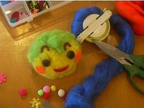 [埼玉縣川越]也用羊毛氈製作蓬鬆的球!形象
