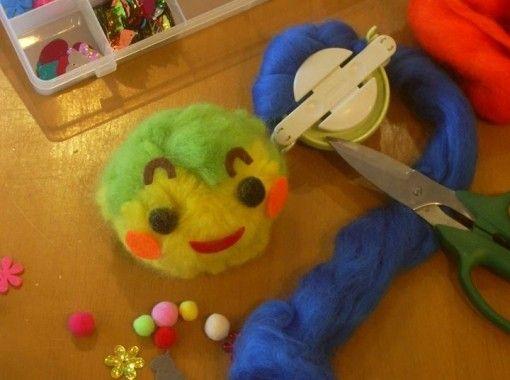 【埼玉・川越】羊毛フェルトを使ってもこもこボールを作ろう!