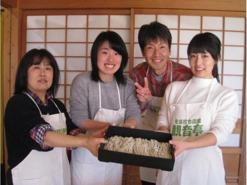 【静岡・伊豆高原・そば打ち体験】天ぷら付きの本格そば打ち体験の紹介画像