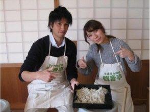 【伊豆・伊豆高原】ご家族、団体様も歓迎! 天ぷら・サザエ飯・小鉢付きの本格そば打ち体験&そば定食