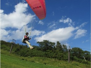 [Tochigi, Nasu] paragliding experience (half day course) Sale! Image of
