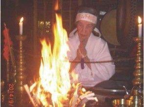 【埼玉県・護摩修行体験】不動明王の炎の前で護摩修行体験の画像