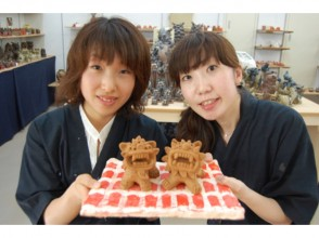【Okinawa Prefecture · Make authentic cigar shop】 To those who want to enjoy them for 3 hours! Image of real ceramics shi saker making experience