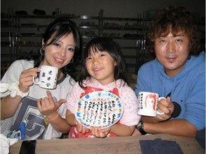 【静岡県・マグカップ絵付け】毎日使うから自分だけのオリジナル!マグカップ絵付け体験の画像