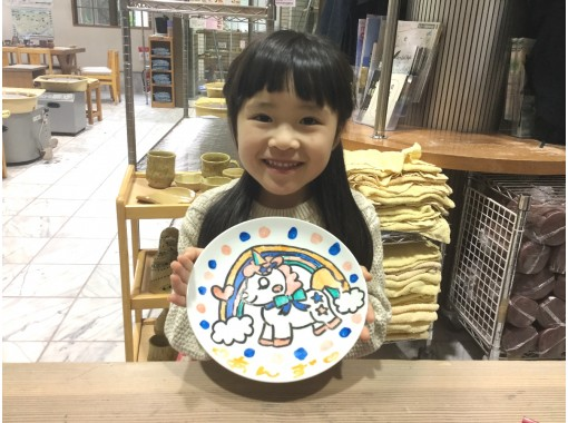 【静岡・伊豆高原】小さなお子さまもご一緒に!お皿絵付け体験