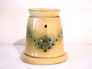 【静岡県・茶香炉作り】いい香りと優しい灯り!茶香炉作り体験の画像