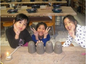 """[Shizuoka/Izukogen] Welcome to """"Lampshade making experience"""" group with light bulb unit in the room interior!"""