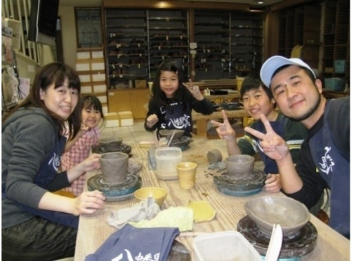 [Shizuoka/Izukogen] Parent and child experience is also recommended! Plenty of handmade feeling to knead the soil! Hand bend experienceの紹介画像
