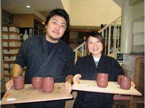 [Shizuoka/Izukogen] Recommended for gifts! Let's make a cup with a paulownia box! Couple making teacup experience with electric potter's wheel