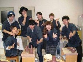 【静岡県・陶芸体験・団体プラン】たくさんの仲間と一緒に!電動ろくろで湯呑み作り体験の画像