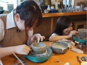 【兵庫県・陶芸体験】オリジナル作品を作ろう!手びねり1日体験