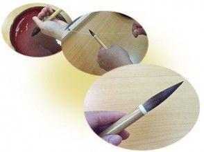 """[Nara, Nara brush] feel free to traditional crafts! Image of """"Hokubi finishing"""" plan"""