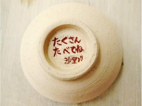 [Tokyo, pottery experience optimum gift for someone special! Gift electric potter's wheel pottery experience of image